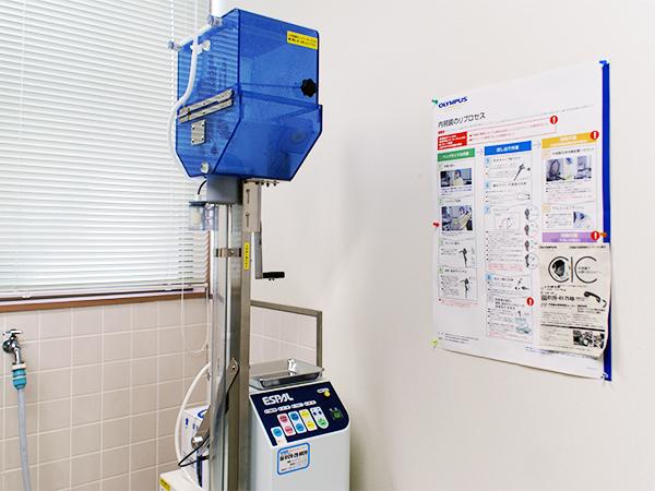 内視鏡洗浄消毒機